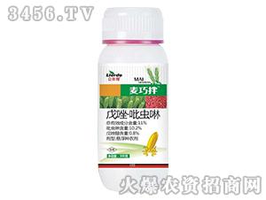 11%戊唑·吡虫啉悬浮种衣剂-麦巧拌-立尔得