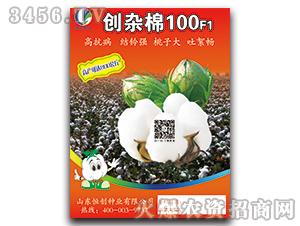 创杂棉100F1-棉花种子-恒创