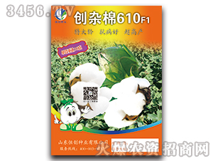 创杂棉610F1-棉花种子-恒创
