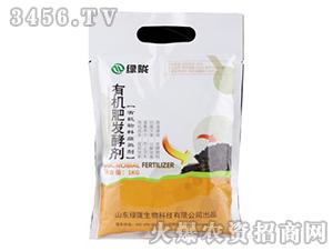 强效型有机肥发酵剂-绿陇