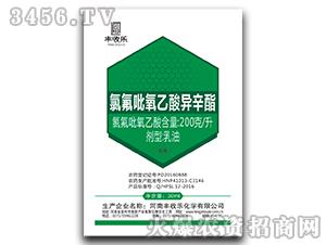 氯氟吡氧乙酸异辛酯-丰收乐