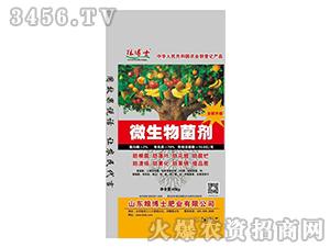 微生物菌剂(全新升级)-粮博士