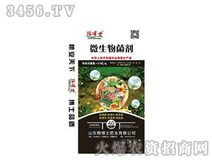 40kg微生物菌剂-粮博士