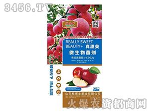 微生物菌剂(苹果)-真甜美-粮博士