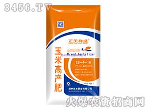 玉米高产掺混肥料-正天祥盛-东丰肥业
