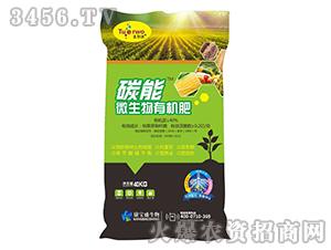碳能微生物有机肥-土尔沃-康宝盛