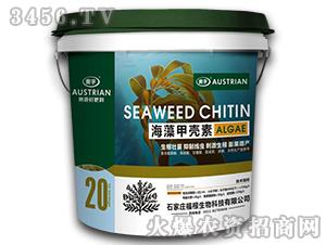 海藻甲壳素-奥宇-福根生物
