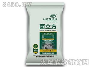 20kg菌立方腐植酸水溶肥-奥宇-福根生物