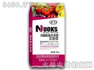 含硝态氮全水溶肥20-20-20+TE-奥宇-福根生物