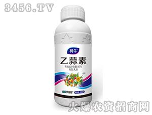 500ml乙蒜素乳油-柯牛-科利农