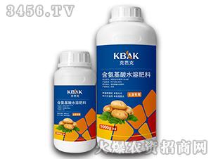 土豆专用含氨基酸水溶肥料-克芭克-瑞田丰