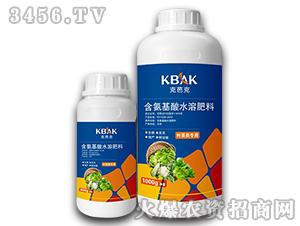 叶菜专用含氨基酸水溶肥料-克芭克-瑞田丰