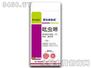 2%吡虫啉颗粒剂-萱化金收成-萱化威远
