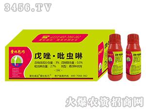 3%戊唑·吡虫啉悬浮种衣剂-萱化包巧-萱化威远