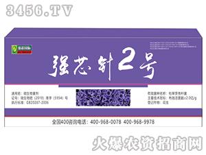 微生物菌剂-强芯针2号-强芯国际