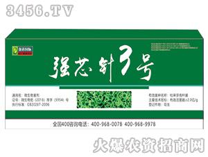 微生物菌剂-强芯针3号-强芯国际