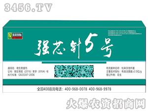 微生物菌剂-强芯针5号-强芯国际