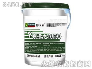 有机水溶肥料-摩卡素-强芯国际
