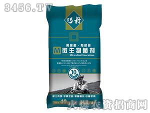 10亿黄腐酸・有机碳微生物菌剂粉剂-巧丹-万瑞谷德粉