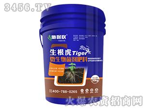 微生物菌剂肥料-生根虎-施保收