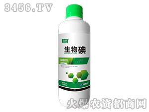 生物碘制剂-金典-科利农