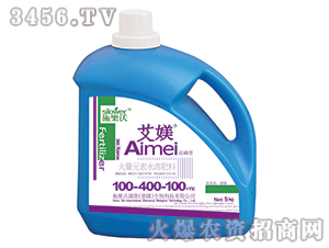 5kg高磷型大量元素清液肥100-400-100+TE-艾�Z-施�肺�