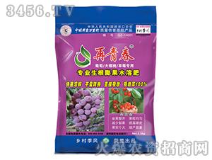 膨果水溶肥(葡萄大樱桃草莓专用)-再青春-浦恒农业