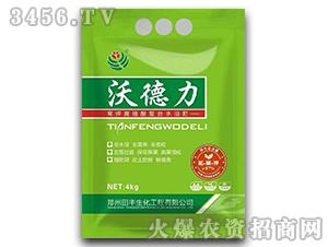 高钾腐植酸螯合水溶肥-沃德力-田丰生化