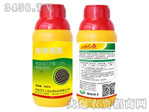 1.8%阿维菌素乳油-新真红火-田丰生化