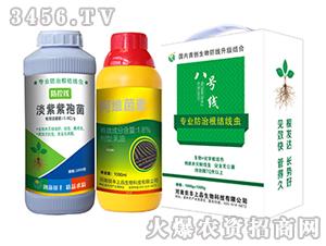 专业防治根结线虫-防控线+八号线-田丰生化