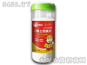 高纯稀土钙镁片-喜百农-喜兰特生物