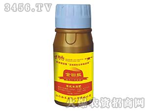 金回报-(聚天门冬氨酸)有机水溶肥(瓶)-农资商道