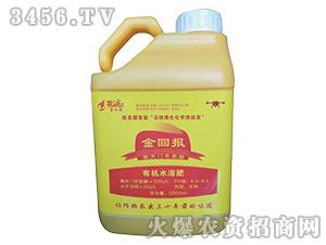 金回报-(聚天门冬氨酸)有机水溶肥(壶)-农资商道