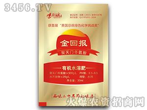 金回报-(聚天门冬氨酸)有机水溶肥(袋)-农资商道