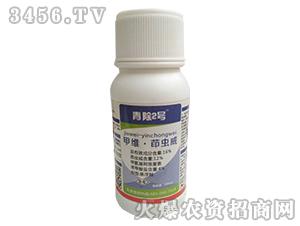 16%甲维・茚虫威悬浮剂-青除2号-诺尔生物