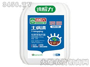 枯草芽孢杆菌-土病清-洛普农业
