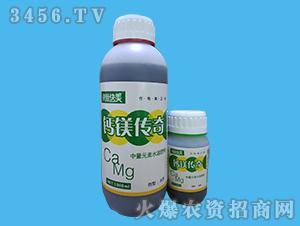中量元素水溶肥料-钙镁传奇-快施快美