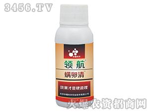 1.8%阿维菌素乳油-领航-中植科华