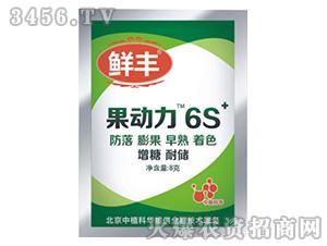 果动力6S(8克)-鲜丰-中植科华