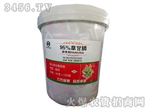 95%草甘膦-互惠农业