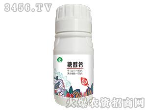 糖醇钙-加谷沃