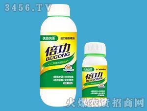 乙氧基化植物油-倍功-快施快美
