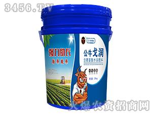 含氨基酸水溶肥料(强力助长)-公牛戈润-德国公牛