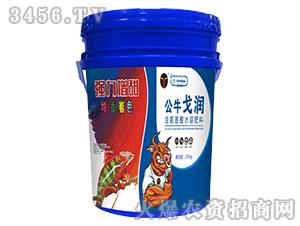 含氨基酸水溶肥料(强力增甜)-公牛戈润-德国公牛
