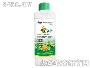含氨基酸水溶肥料-金叶-立尔得