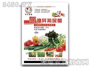 50%氯溴异氰尿酸-中农国化