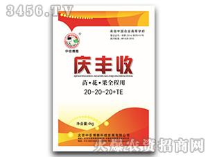 苗・花・果全程用20-20-20+TE-庆丰收-中农国化