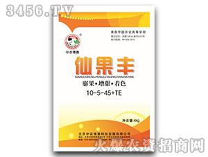 膨果・增甜・着色10-5-45+TE-仙果丰-中农国化