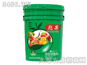 微生物菌剂-彪果-绿色农业