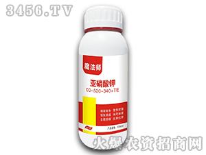 亚磷酸钾00-520-340+TE-魔法师-吉力安